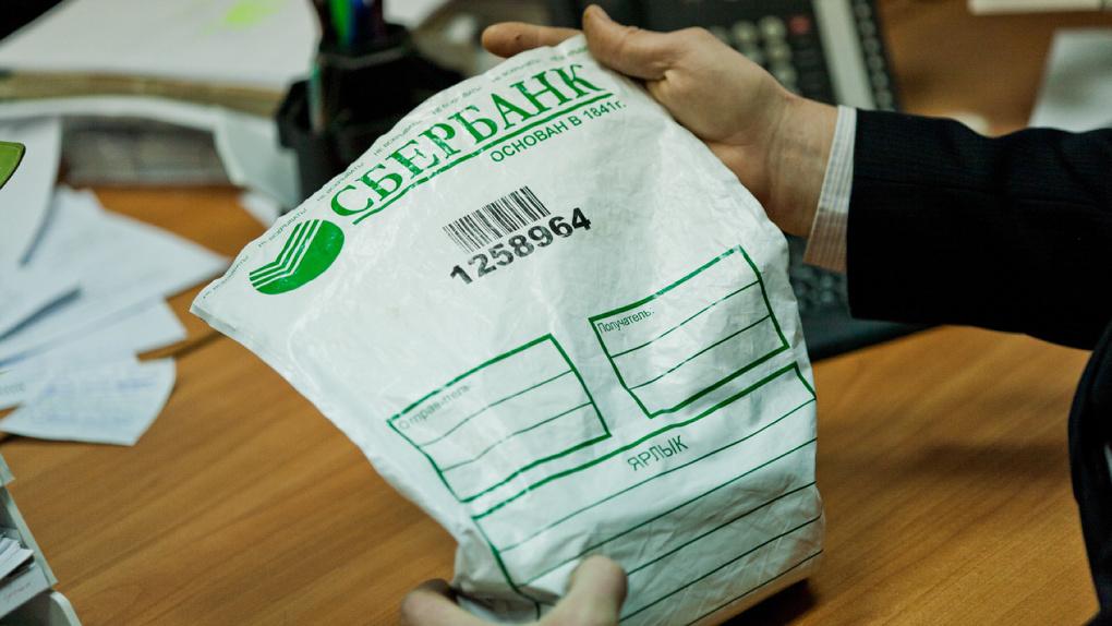 Персональные данные 60 млн клиентов Сбербанка продают на черном рынке