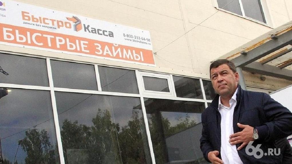 Правительство Свердловской области наберет кредитов на 12,5 млрд рублей