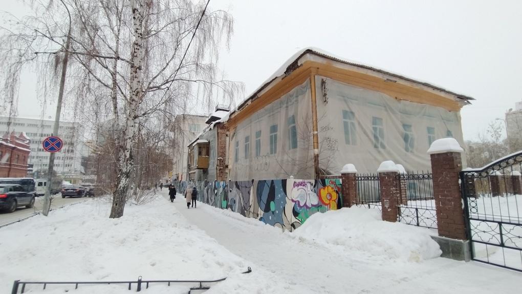 Администрация Екатеринбурга заблокировала стройку итальянского девелопера в центре города
