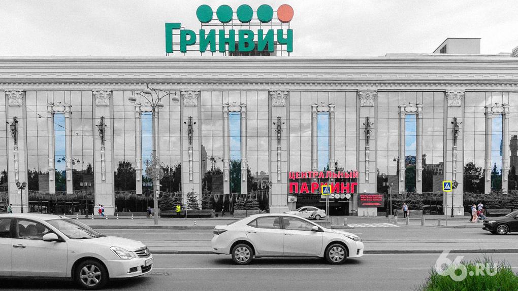 «Гринвич» потребовал с H&M 21 млн рублей за простой магазина