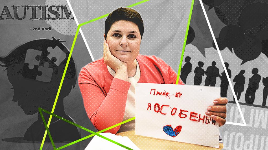 «Эти дети — узники системы, которая им не помогла». Глава фонда «Я особенный» — об аутистах в России