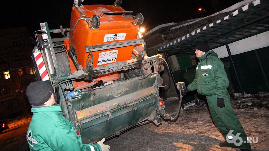 В Екатеринбурге вырастут тарифы на вывоз мусора
