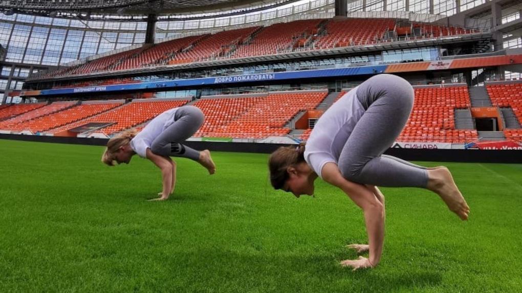 На «Екатеринбург Арене» пройдет массовый мастер-класс по йоге