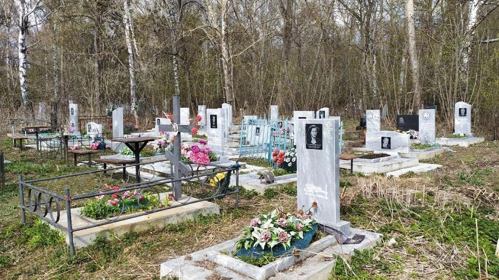 Александр Высокинский наполнит дефицитный бюджет города похоронными деньгами
