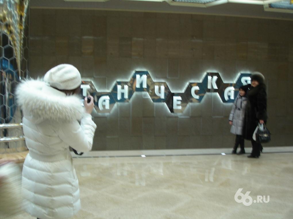Только открыли метро — народ уже вовсю фотографируется