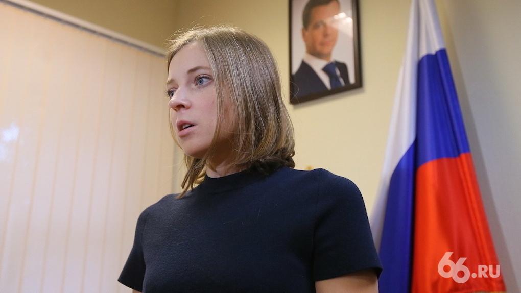 Наталья Поклонская сделает мем «няш-мяш» официальным брендом Крыма