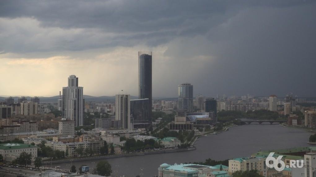 На Свердловскую область идет шторм с градом