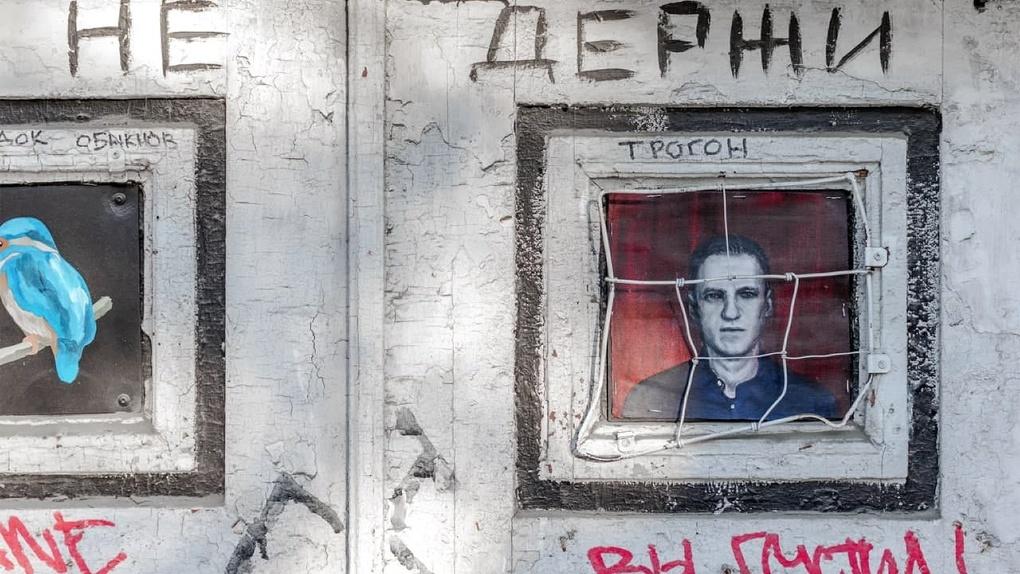 В городе обновили работу OVSЯN с птицами за решеткой. Теперь вместе с ними можно выпустить Навального