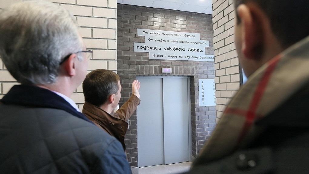 За год россияне набрали ипотечные кредиты на 3 трлн рублей