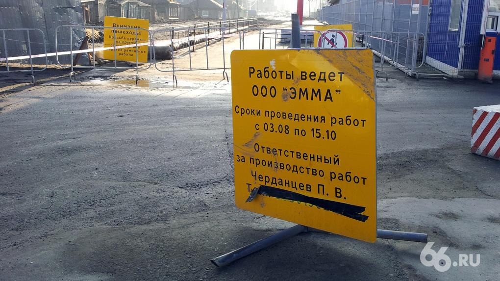 Администрация Екатеринбурга разорвала дорожный контракт с фирмой, связанной с экс-депутатом Карапетяном