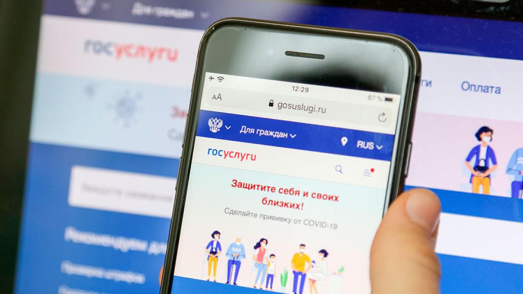 Хакеры ломают аккаунты пользователей госуслуг через сервис «Единой России»