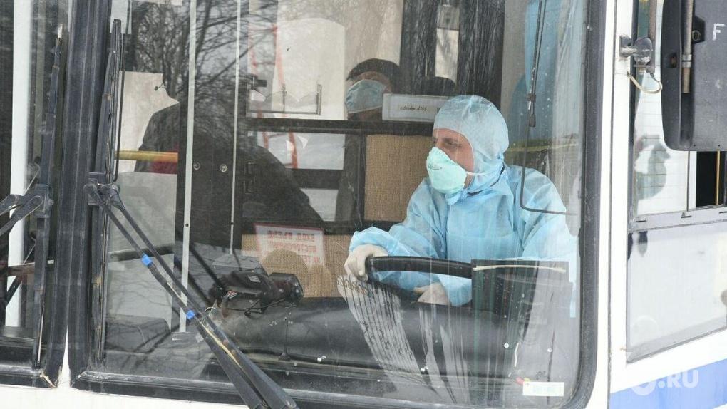 В больнице Екатеринбурга обследуют новую группу людей, прилетевших из Китая