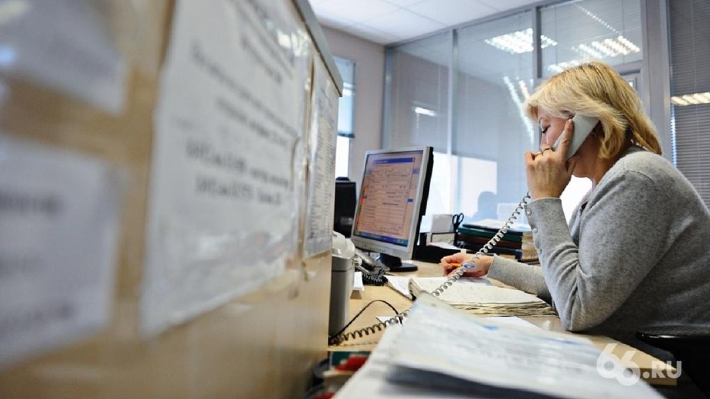 В России появились официальные правила удаленной работы