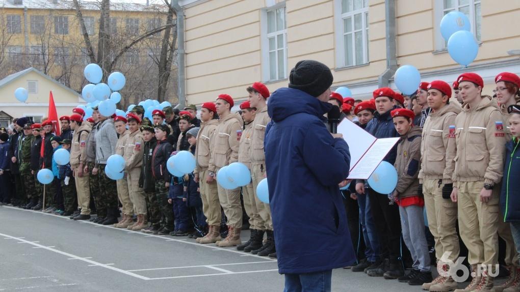 В Екатеринбурге откроют 12 эпицентров воспитания из детей патриотов, ЗОЖников и семьянинов
