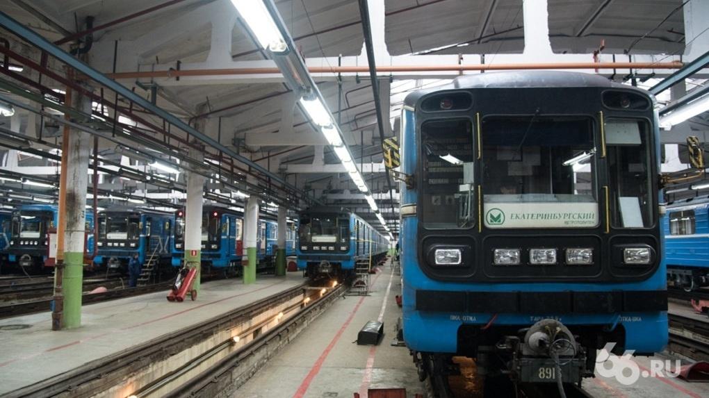 Экс-министр правительства Москвы Сергей Капков: Екатеринбургу нужно забыть о метро