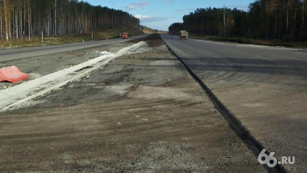 Дорожники отремонтируют десятки километров трасс под Екатеринбургом. График работ