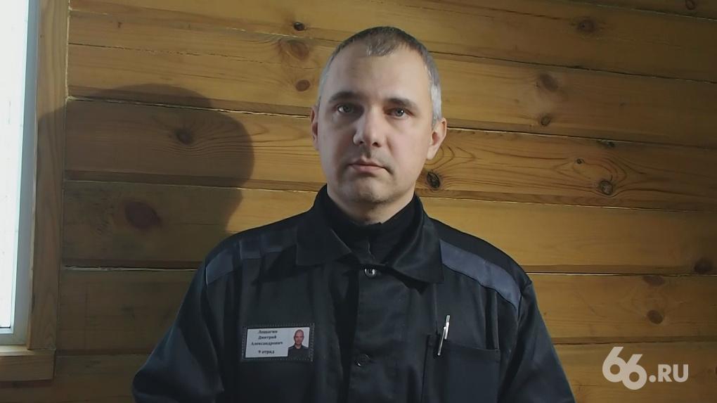 Областной суд отменил решение, по которому фотограф Дмитрий Лошагин должен был досрочно выйти на свободу