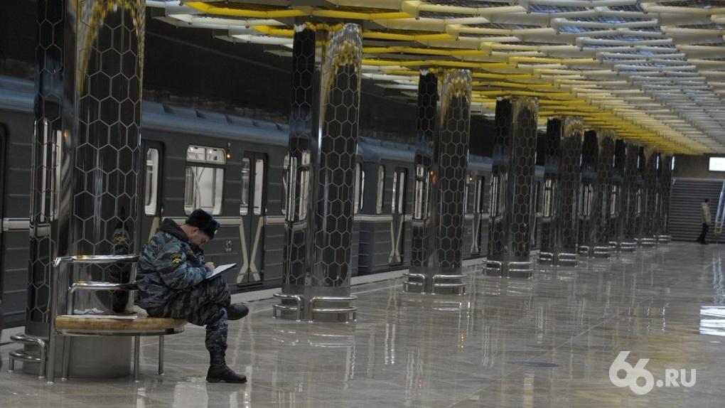 Евгений Куйвашев поручил правительству заняться строительством второй ветки метро
