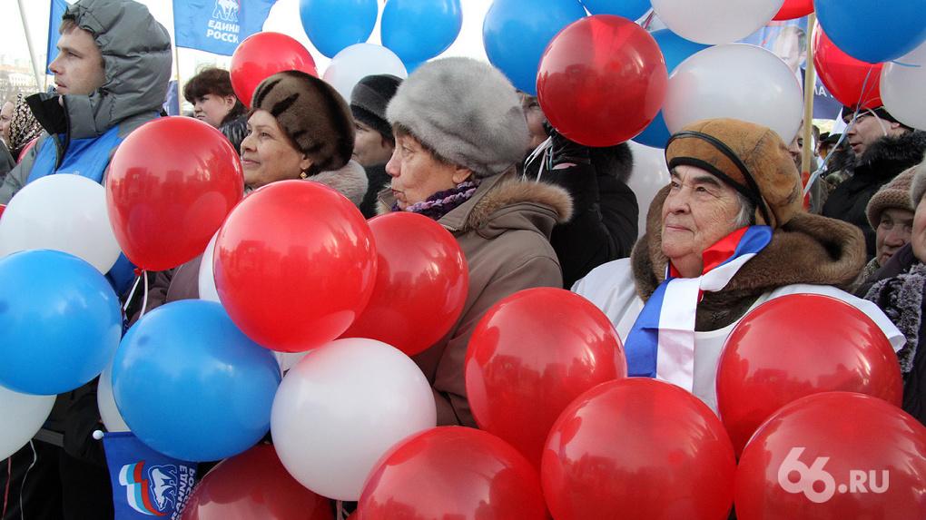 «Единая Россия» может вступить в коалицию «с новой политической силой»