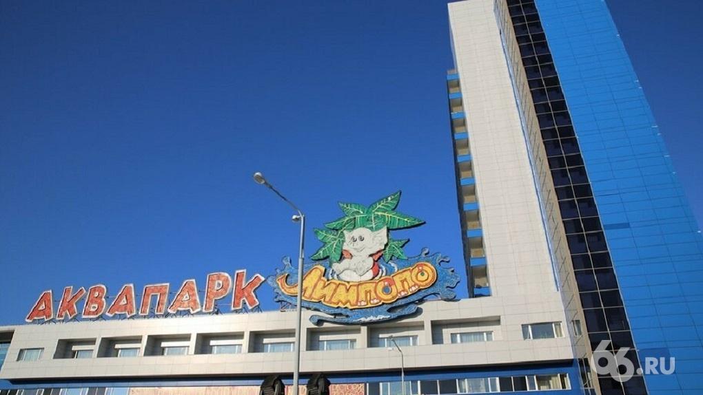 В Екатеринбурге 12 компаний пошли в суд, чтобы пересчитать налог по недвижимости