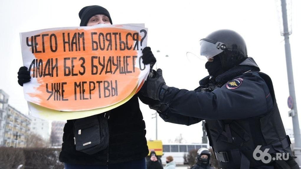 В России завершились акции протеста в поддержку Навального. Итоги