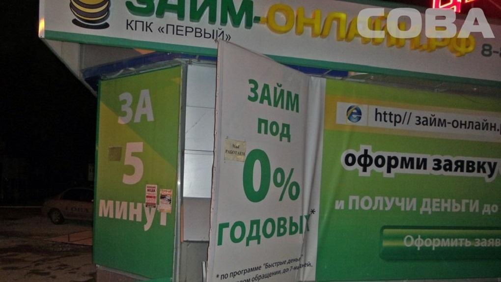 ВЧелябинской области стала лучше ситуация попросроченным кредитам унаселения