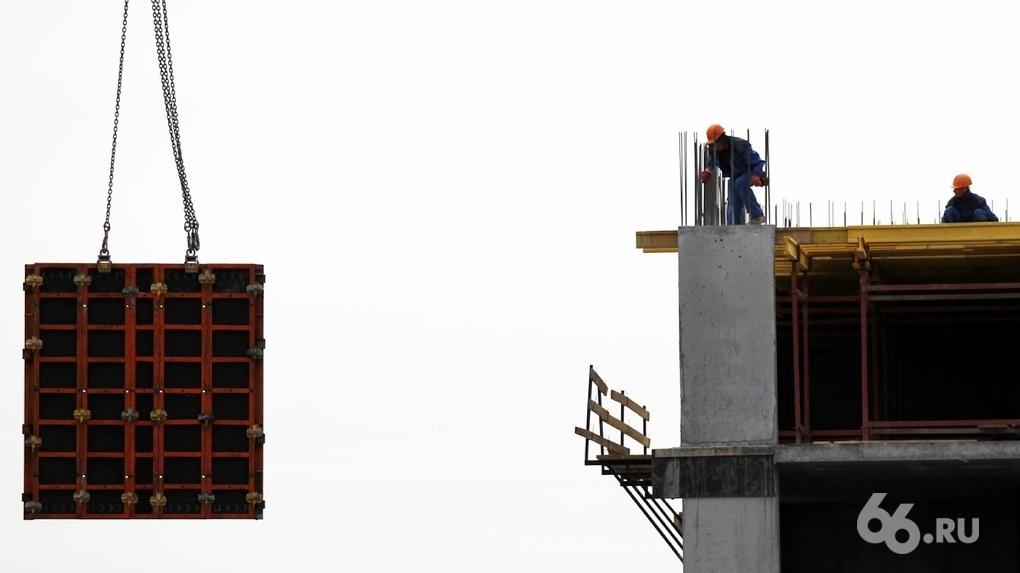 Ажиотаж сменился падением спроса. Что будет с ценами на квартиры в Екатеринбурге