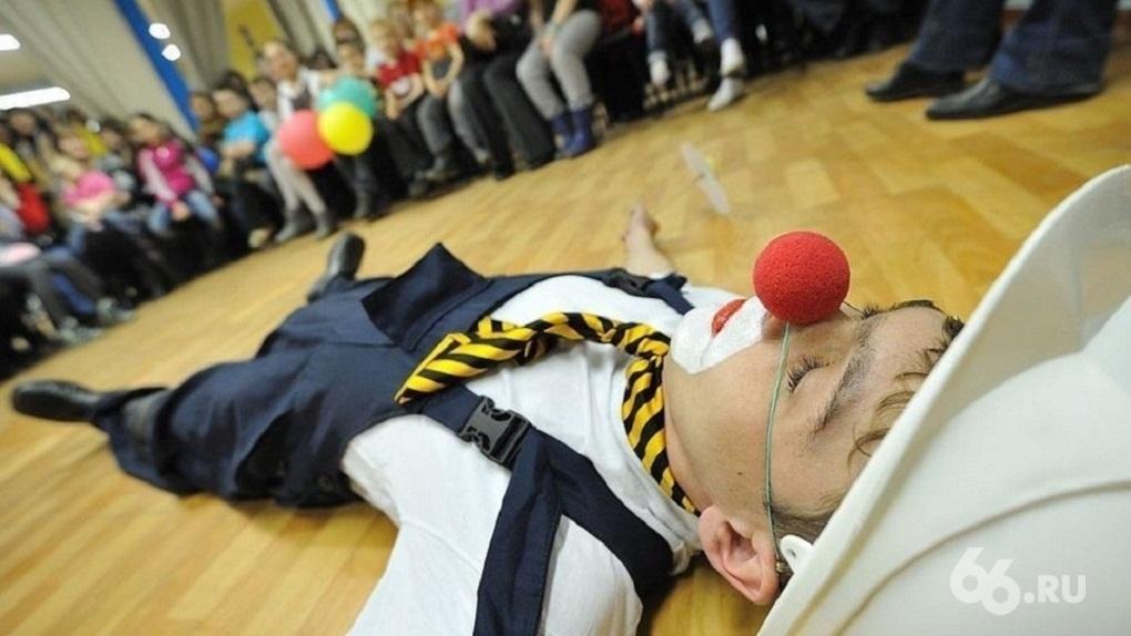 Всемирный фестиваль клоунов сменит название, формат и переедет из Екатеринбурга в Санкт-Петербург