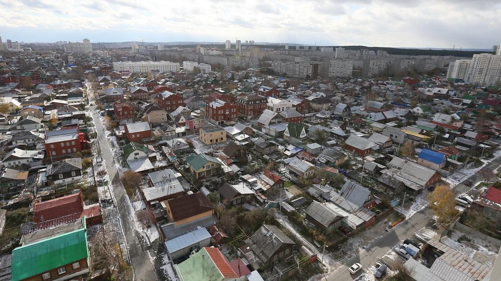 Администрация Екатеринбурга возобновит земельные торги, чтобы выполнить нацпроект Владимира Путина