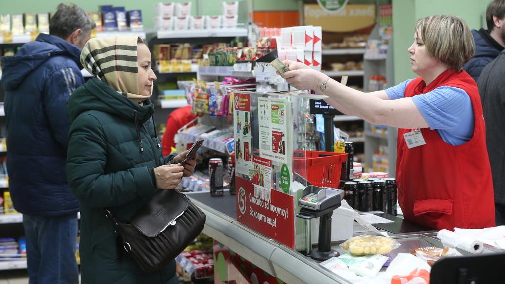 Траты россиян во время пандемии превысили расходы последних лет