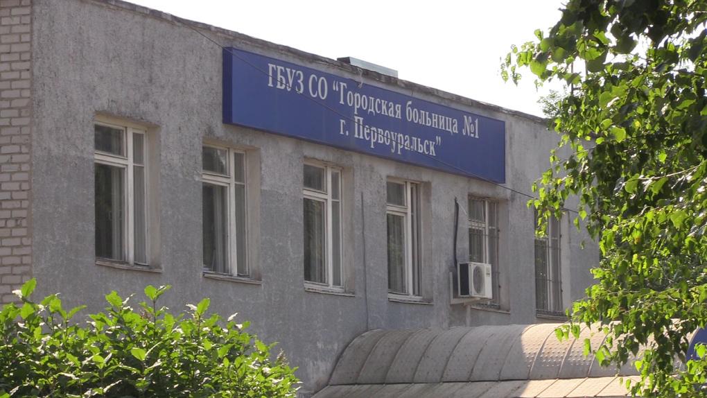 Больница заплатит 2,1 млн рублей за смерть пациентки, которой 7 дней не могли диагностировать аппендицит