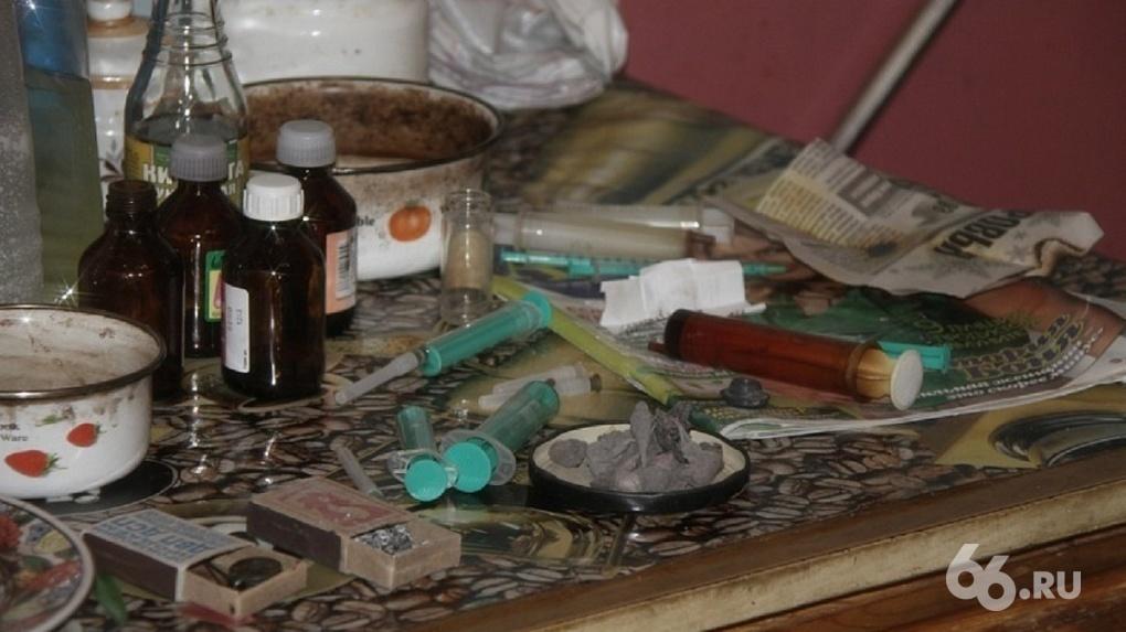 Как понять, что ваш ребенок — наркокурьер. Четыре тревожных признака