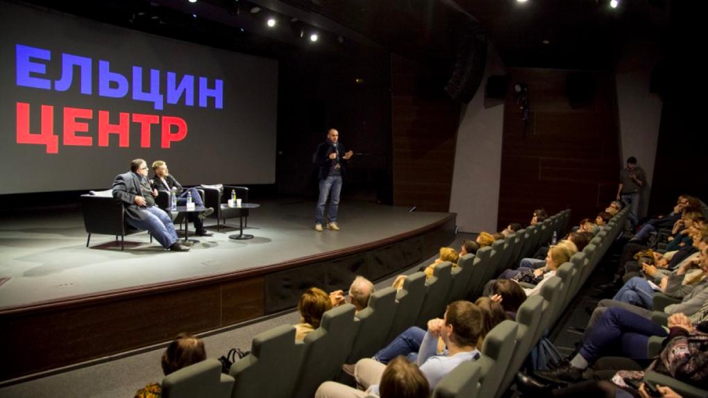 В Ельцин Центре на «Неизвестном кинофестивале» покажут короткометражки из шорт-листа премии «Оскар»