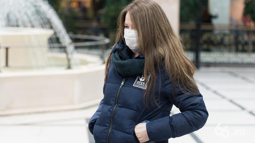 Администрация Екатеринбурга составила список адресов, где можно купить маски. Пользуйтесь
