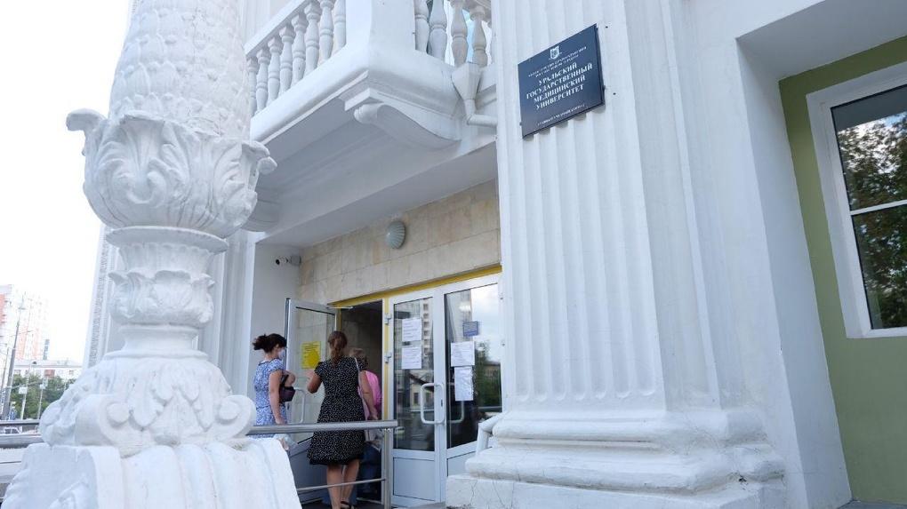 Против ректора Уральского медицинского университета возбудили уголовное дело