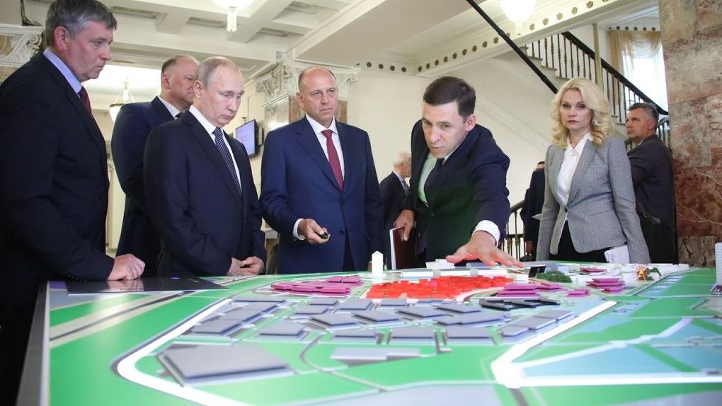 Свердловская область потратит на Универсиаду-2023 вдвое больше, чем Федерация. Смета