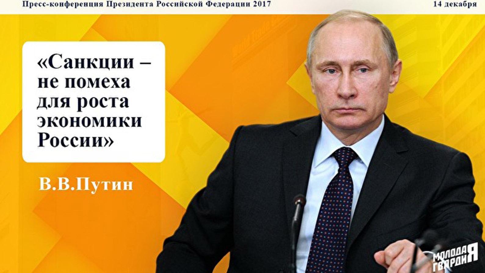 Во VK.COM взломали аккаунты умерших людей для поддержки В. Путина