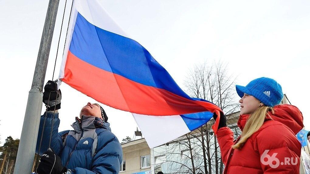 С апреля в России вступят в силу новые законы. Список изменений