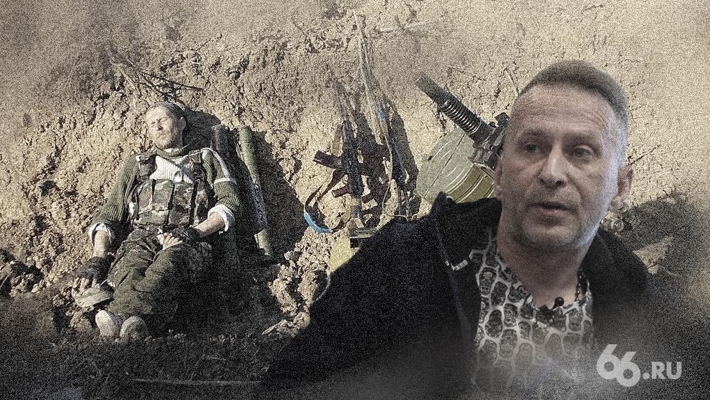 Потерял на войне ногу, но ни о чем не жалеет. Интервью с ополченцем Донбасса