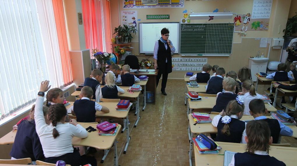 Родителей школьников начнут штрафовать за оскорбление учителей