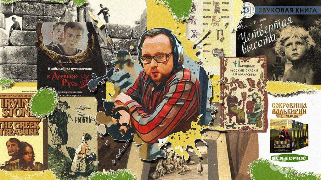 Планы на выходные: шесть книг об истории для тех, кто не любит историю