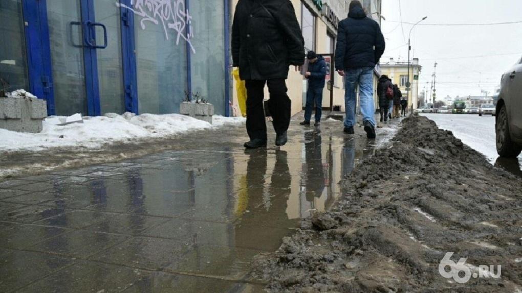 Ученые РАН выяснили, откуда в Екатеринбурге грязь. Результаты нового исследования