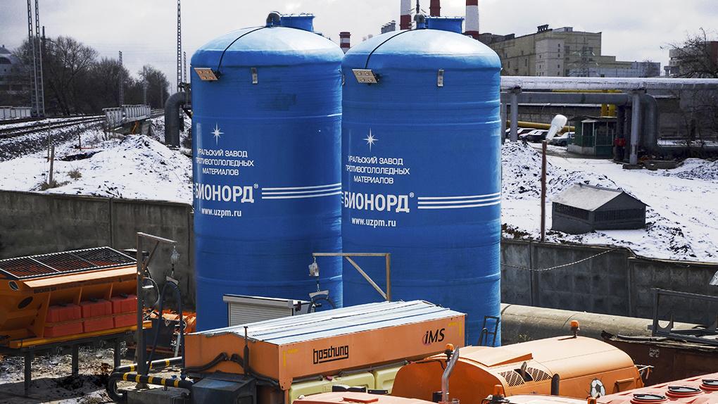 Екатеринбургу закупают новый «Бионорд». Как он действует и чем отличается от старого