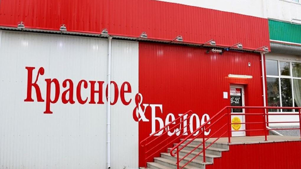 Суд отказался закрывать магазины «Красное и Белое», в которых нашли нарушения