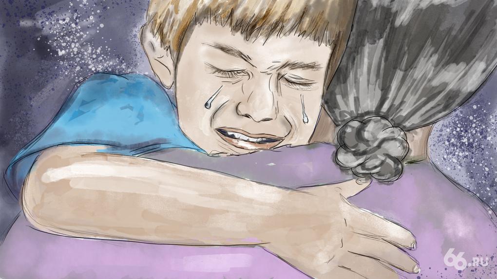 «Вы ему никто!» На Урале бабушке отказали в опеке над внуком, изъяли ребенка и запретили его навещать