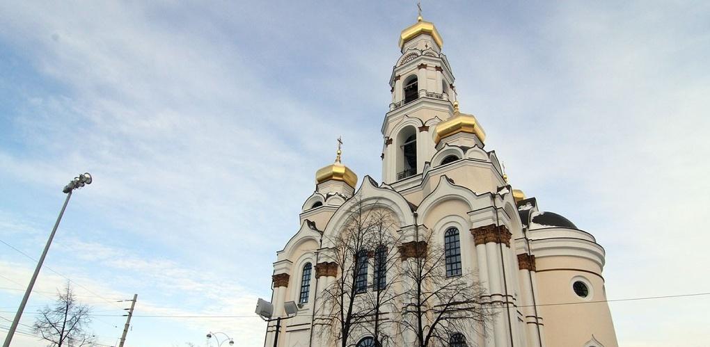 Зачем нам еще один храм: по числу церквей на душу населения Екатеринбург догоняет Москву