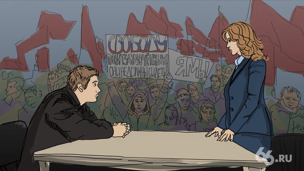 После митинга меня вызвали на допрос. Как себя вести?