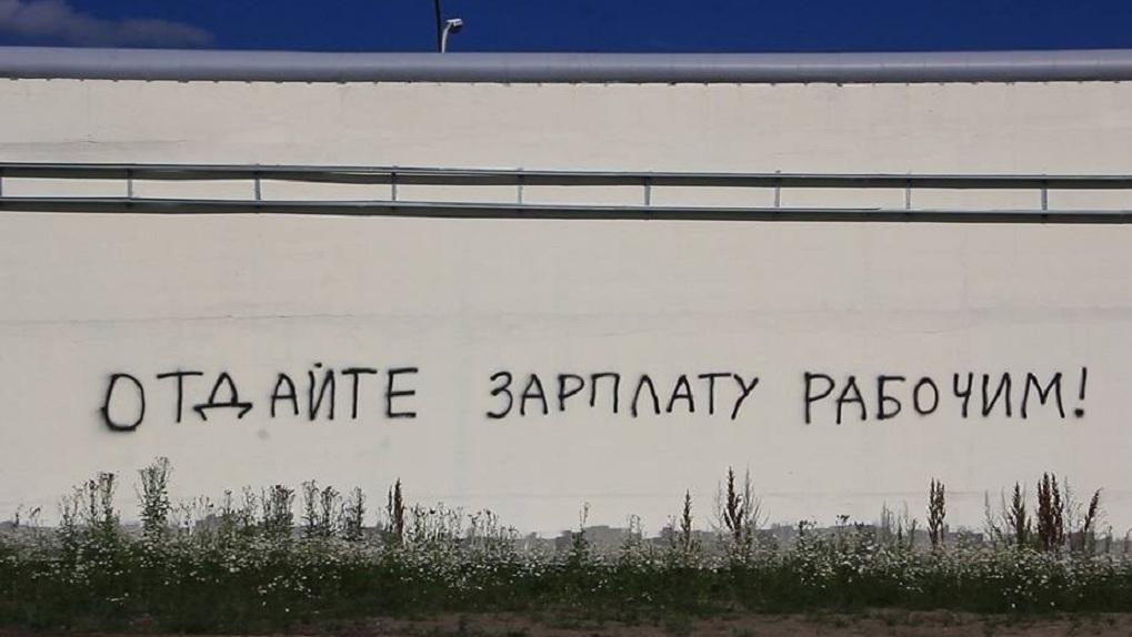 Строителей уральского СИЗО европейского класса оставили без зарплаты