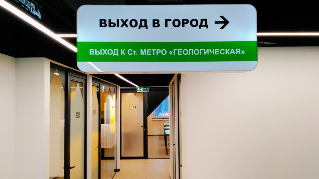 В Екатеринбурге построят пять гигантских коворкингов. Кому они нужны?