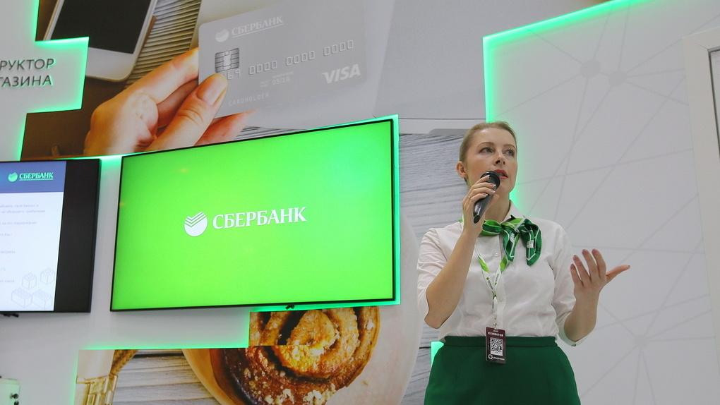Сбербанк даст отсрочку по кредитам пострадавшим от коронавируса клиентам. Как ее можно получить